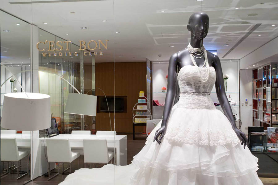 C'estBon Weddings|W HOTEL 服務處
